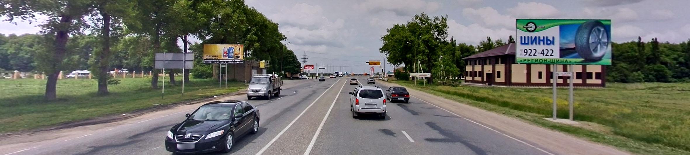 Реклама на билбордах в Ставропольском крае Михайловск