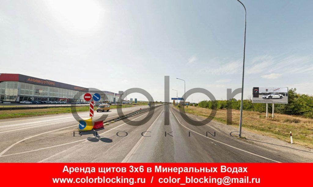 Реклама на билбордах в Минеральных Водах 6х3