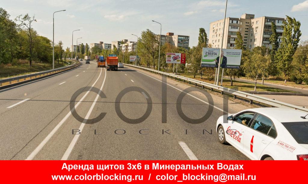 Реклама на билбордах в Минеральных Водах Советская