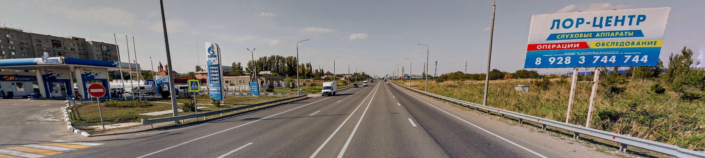 Реклама на билбордах в Ставропольском крае Мин.Воды