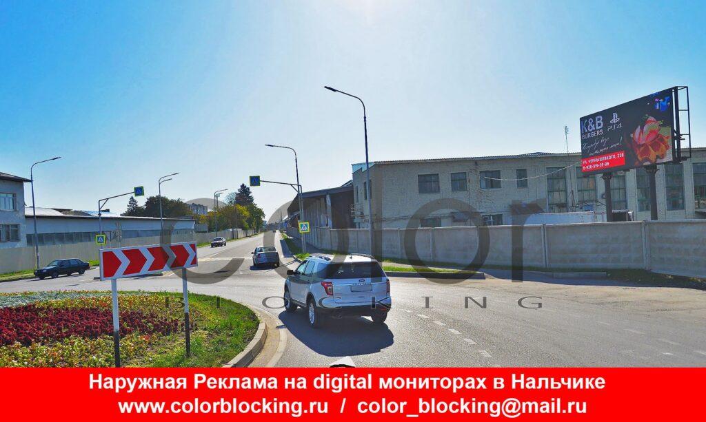 Реклама на digital экранах в Нальчике оператор
