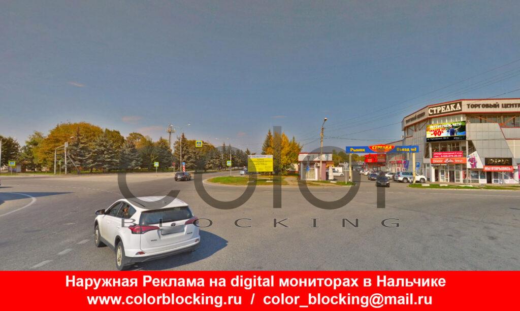 Реклама на digital экранах в Нальчике монитор