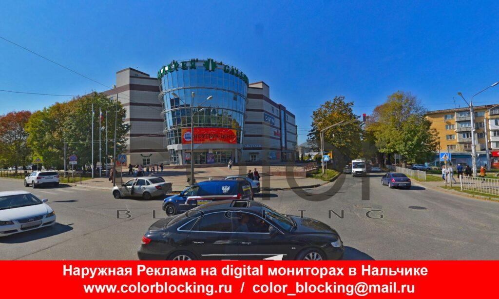 Реклама на digital экранах в Нальчике Кирова