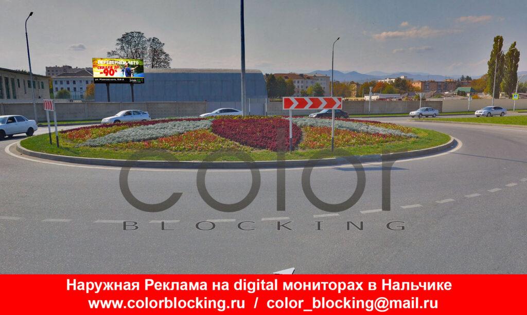Реклама на digital экранах в Нальчике Калюжного
