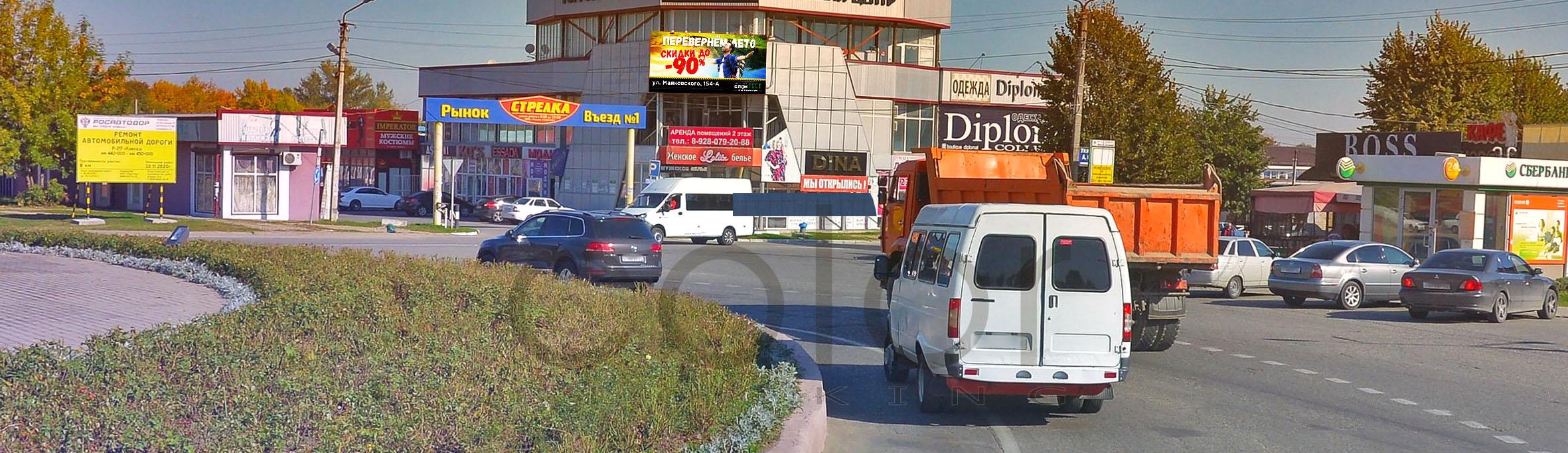 Реклама на digital экранах в Нальчике Абидова
