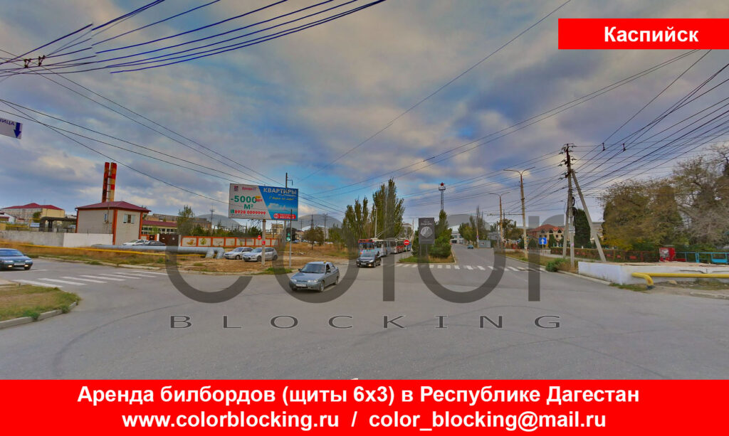 Наружная реклама в Каспийске Алферова