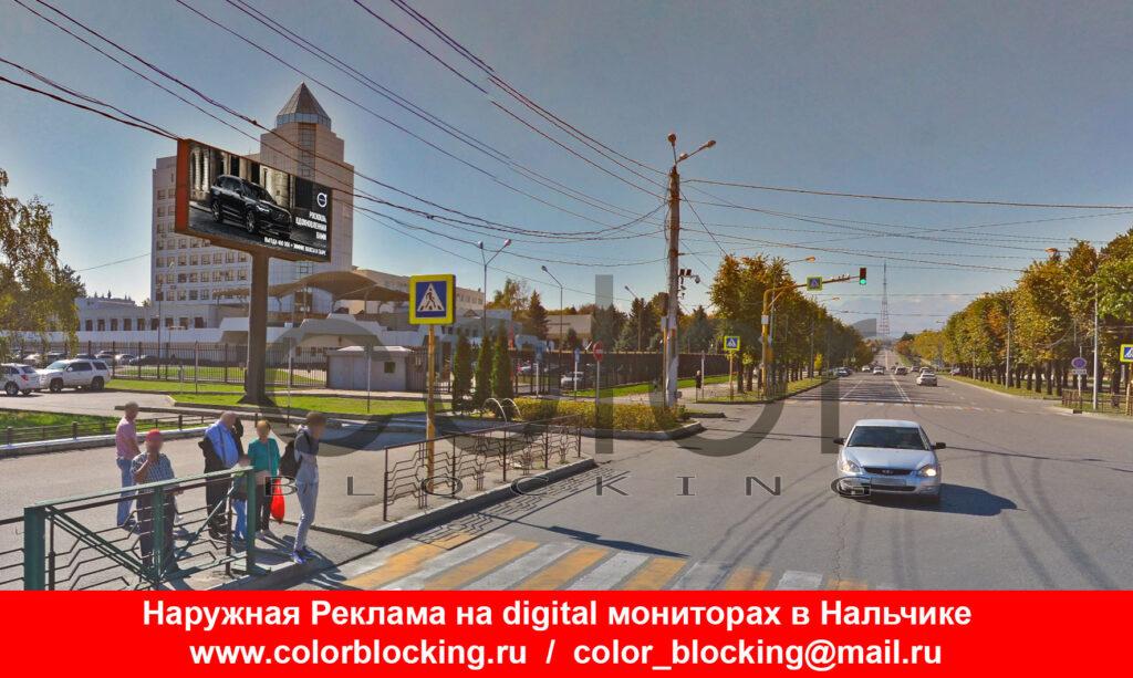 Реклама на digital экранах в Нальчике Ленина
