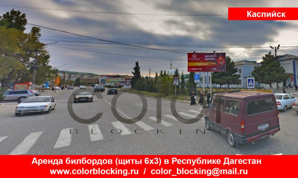 Наружная реклама в Каспийске Байрамова