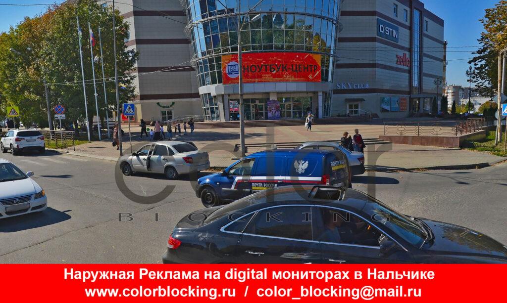 Реклама на digital экранах в Нальчике Тарчокова