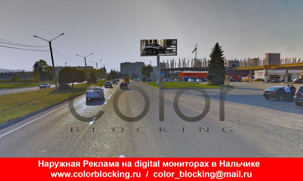 Реклама на digital экранах в Нальчике Р-217