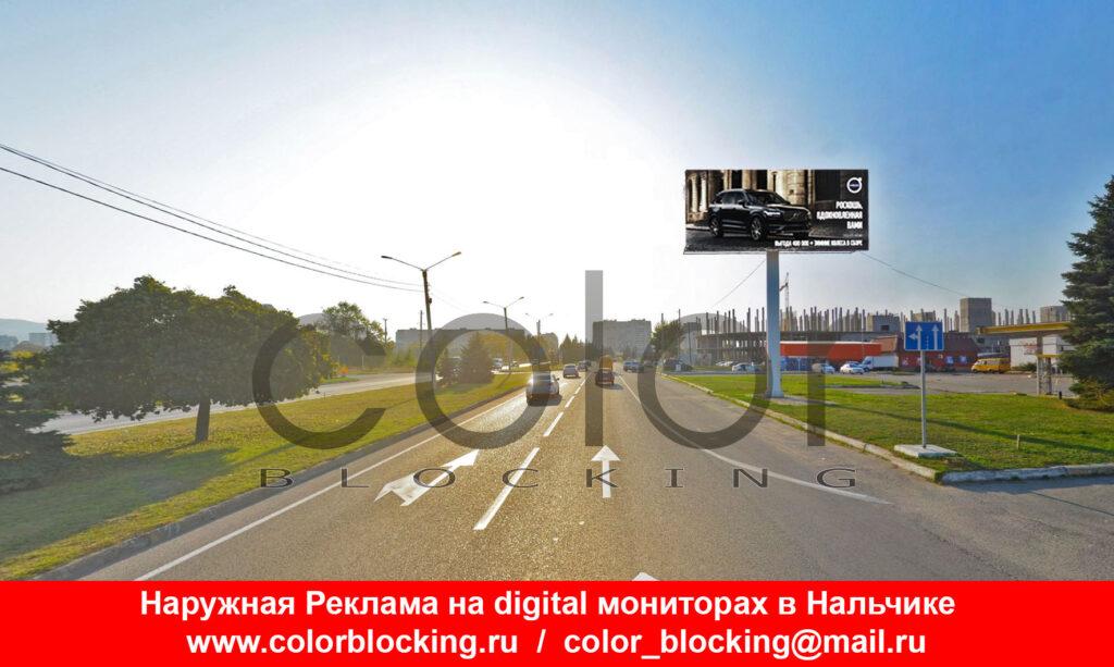 Реклама на digital экранах в Нальчике шоссе