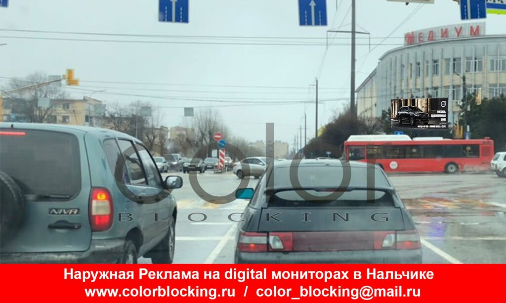 Реклама на digital экранах в Нальчике Идарова