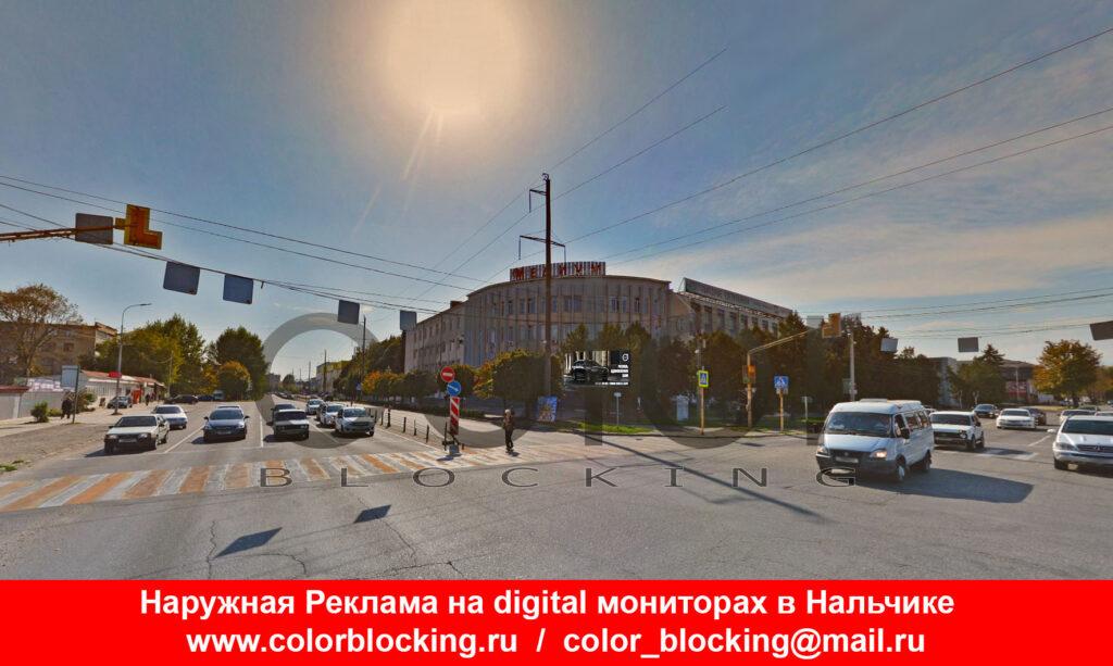 Реклама на digital экранах в Нальчике Кабардинская