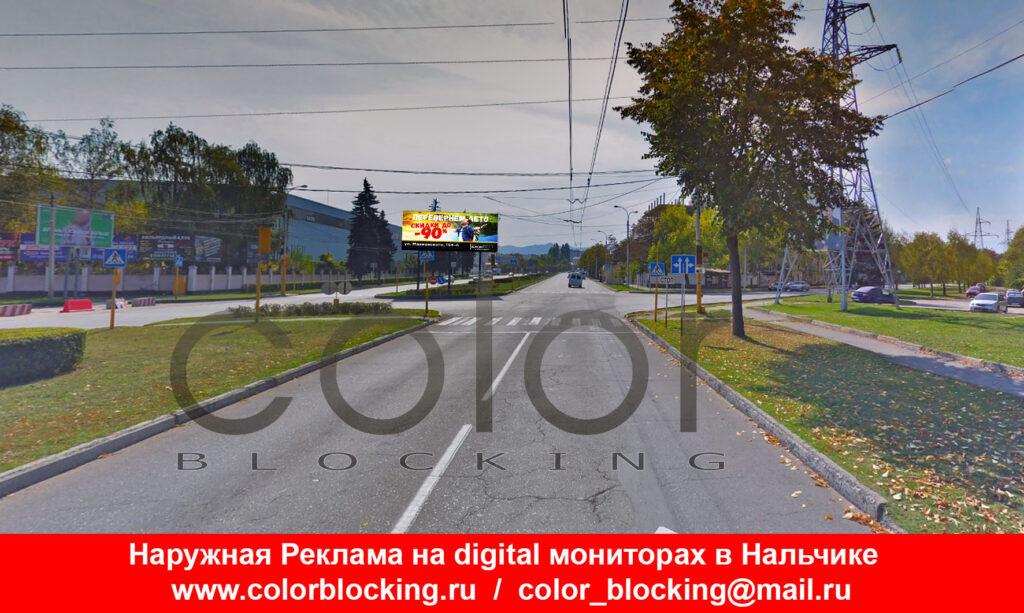 Реклама на digital экранах в Нальчике Мальбахова