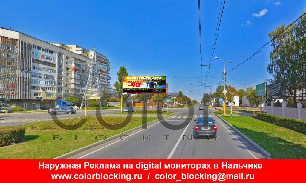 Реклама на digital экранах в Нальчике щитовая
