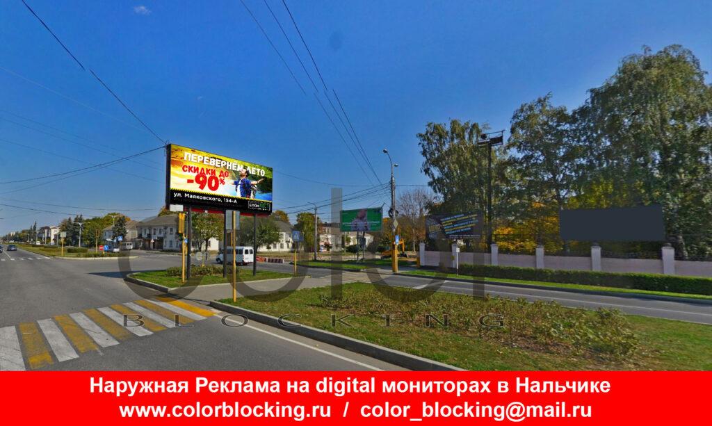 Реклама на digital экранах в Нальчике светодиодная