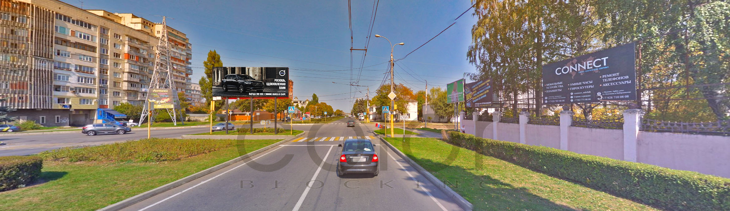 Реклама на digital экранах в Нальчике активная
