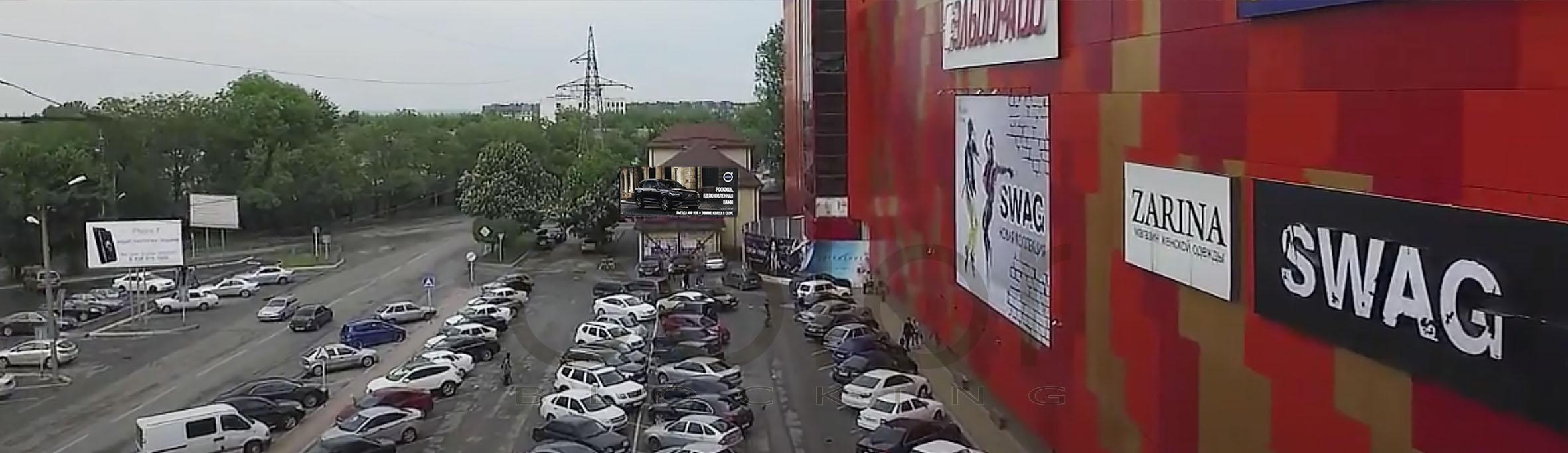 Реклама на digital экранах в Нальчике ТРЦ
