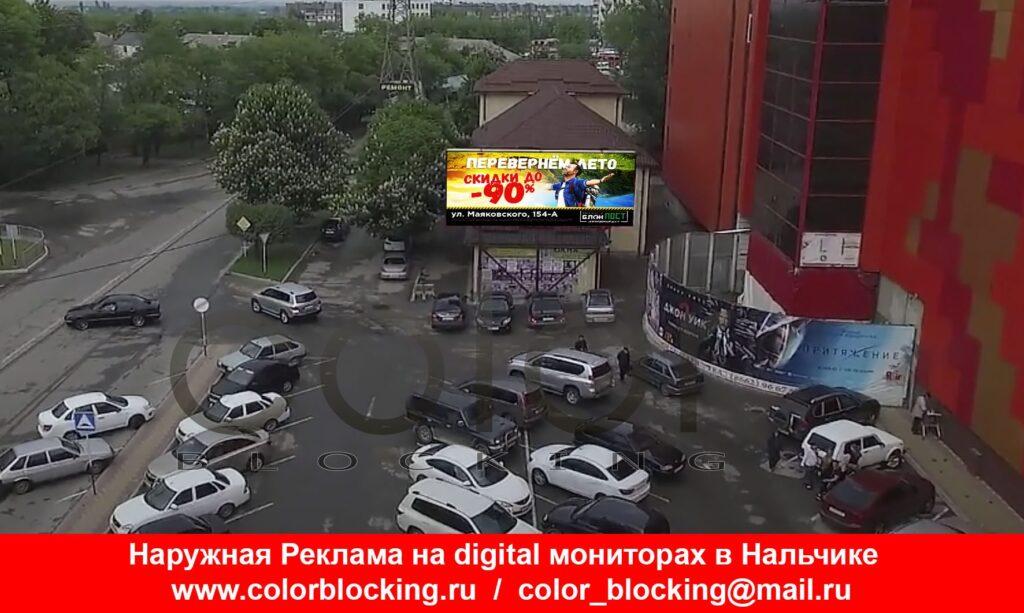 Реклама на digital экранах в Нальчике ТРЦ Дея