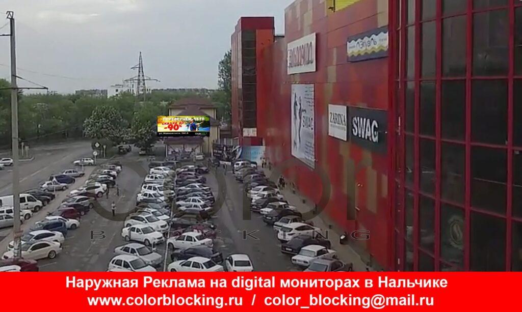 Реклама на digital экранах в Нальчике ТЦ Дея