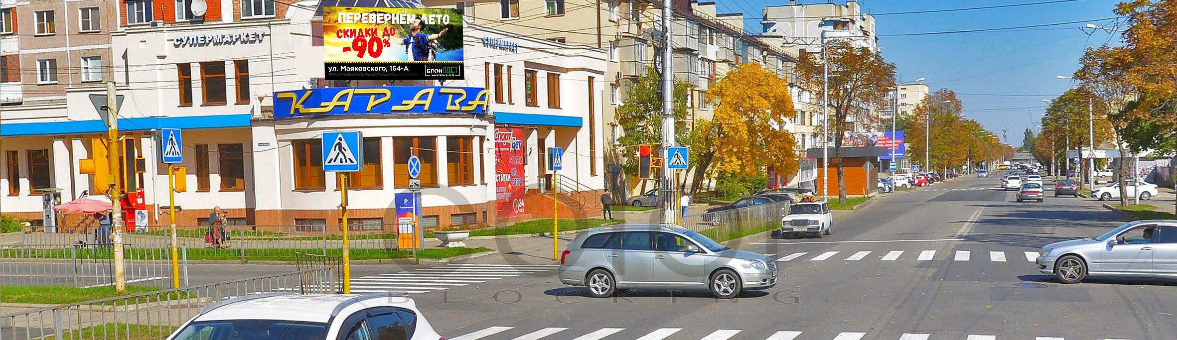 Реклама на digital экранах в Нальчике центр