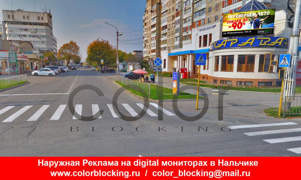 Реклама на digital экранах в Нальчике Шогенцукова