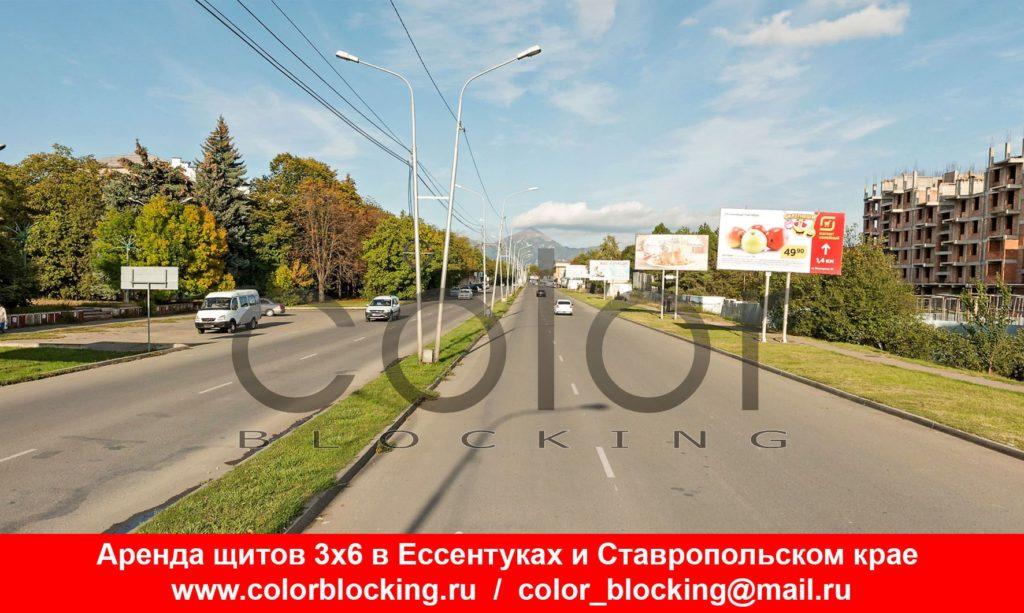 Реклама на билбордах в Ессентуках Октябрьская