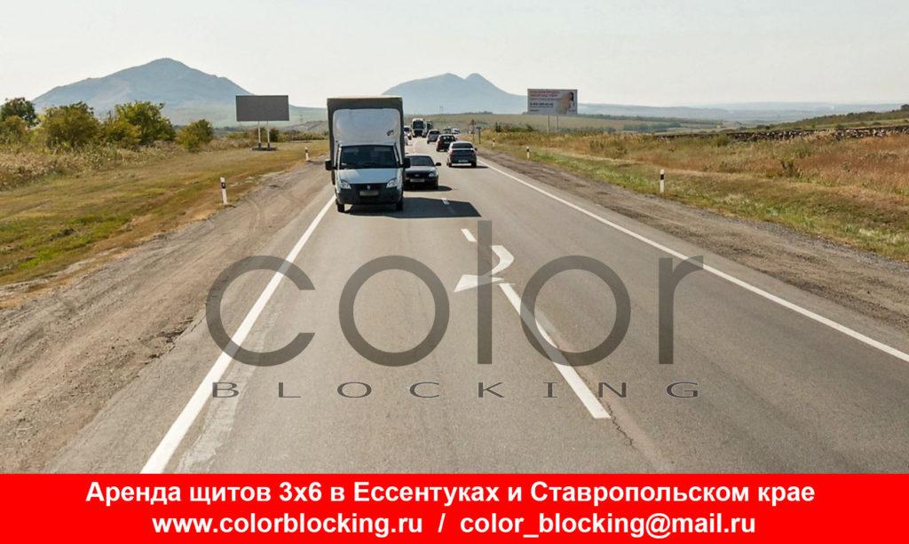 Реклама на билбордах в Ессентуках Р-217