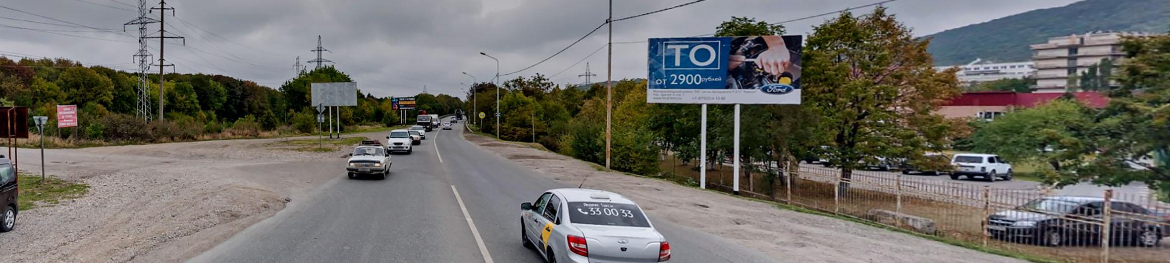Реклама на билбордах в Ставропольском крае Невинномысск