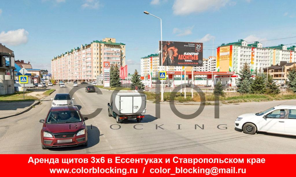 Реклама на билбордах в Ессентуках Никольская