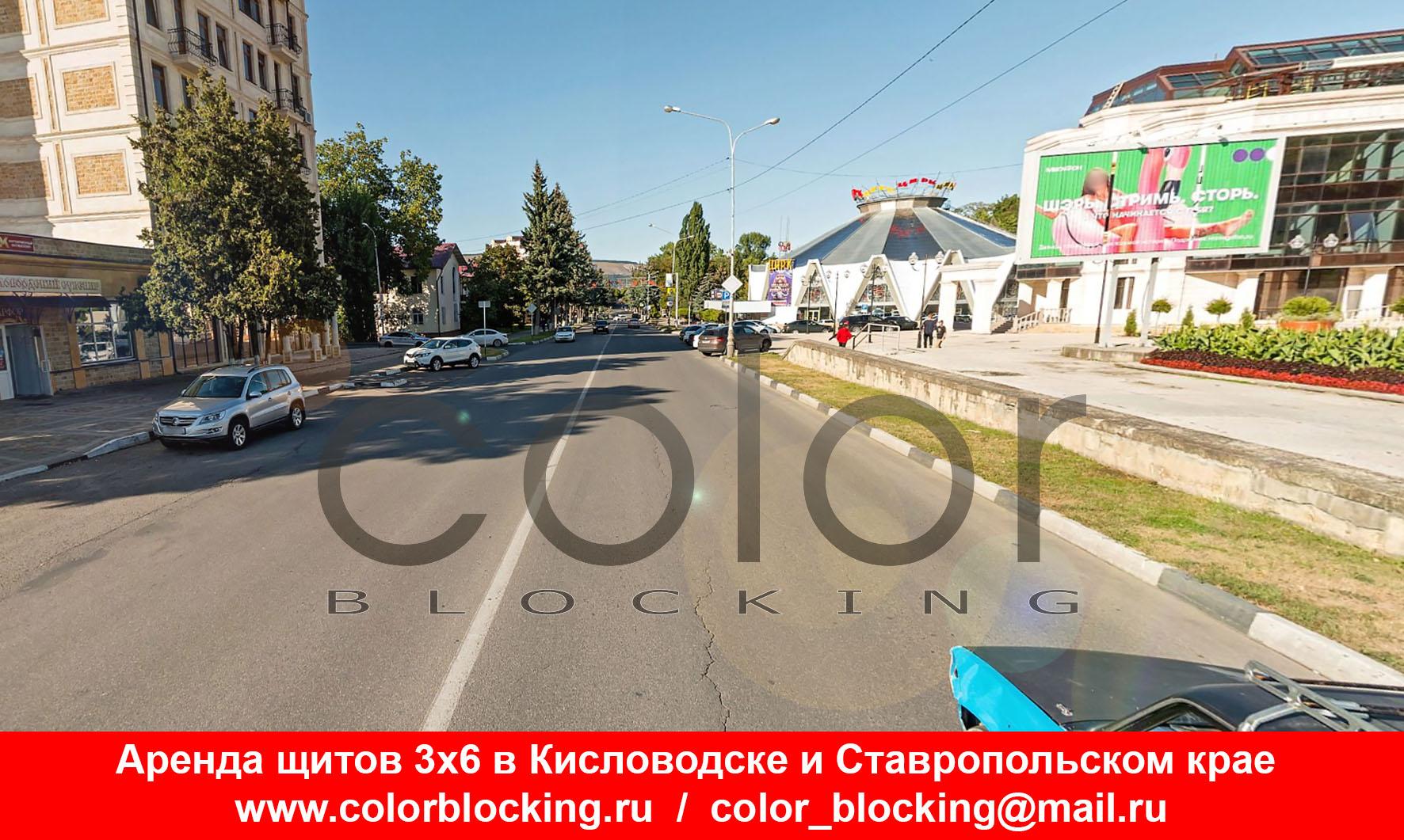 Реклама на билбордах в Кисловодске пр.Победы