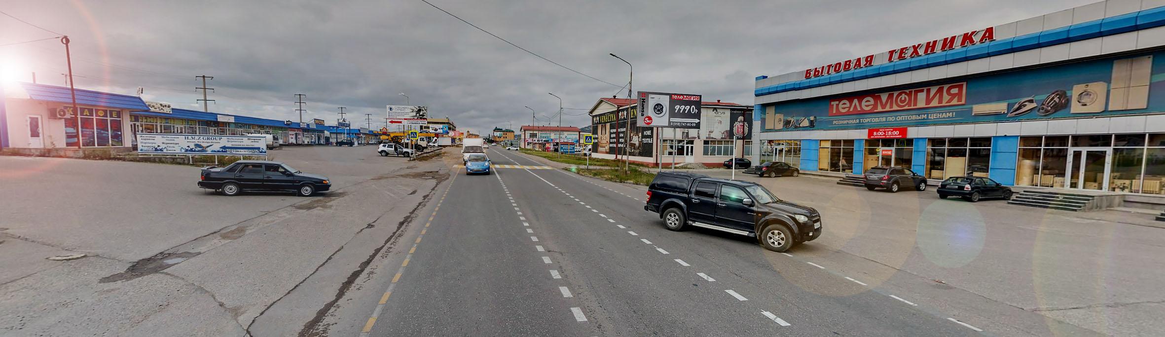 Реклама на билбордах в Пятигорске щиты