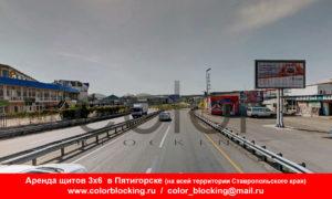 Реклама на билбордах в Пятигорске город