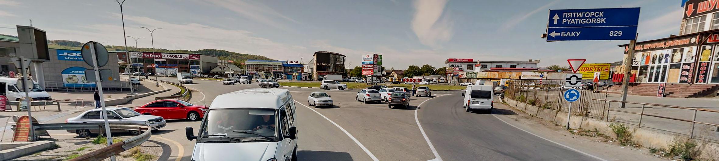 Реклама на билбордах в Ставропольском крае Пятигорск