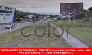 Реклама на билбордах в Пятигорске Кисловодск