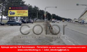 Реклама на билбордах в Пятигорске ФАД