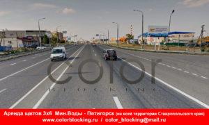 Реклама на билбордах в Пятигорске Р-217