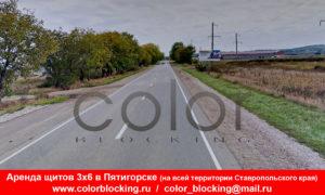 Реклама на билбордах в Пятигорске Нальчик