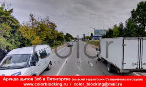 Реклама на билбордах в Пятигорске 6х3