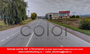 Реклама на билбордах в Пятигорске пригород