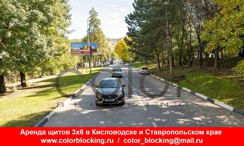 Реклама на билбордах в Кисловодске Широкая