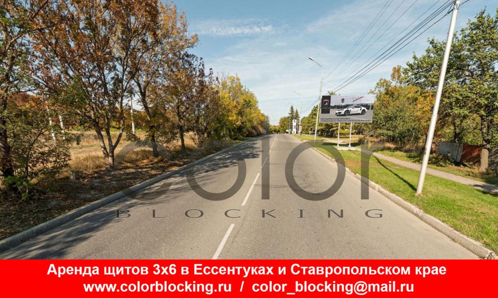 Реклама на билбордах в Ессентуках Шоссейная