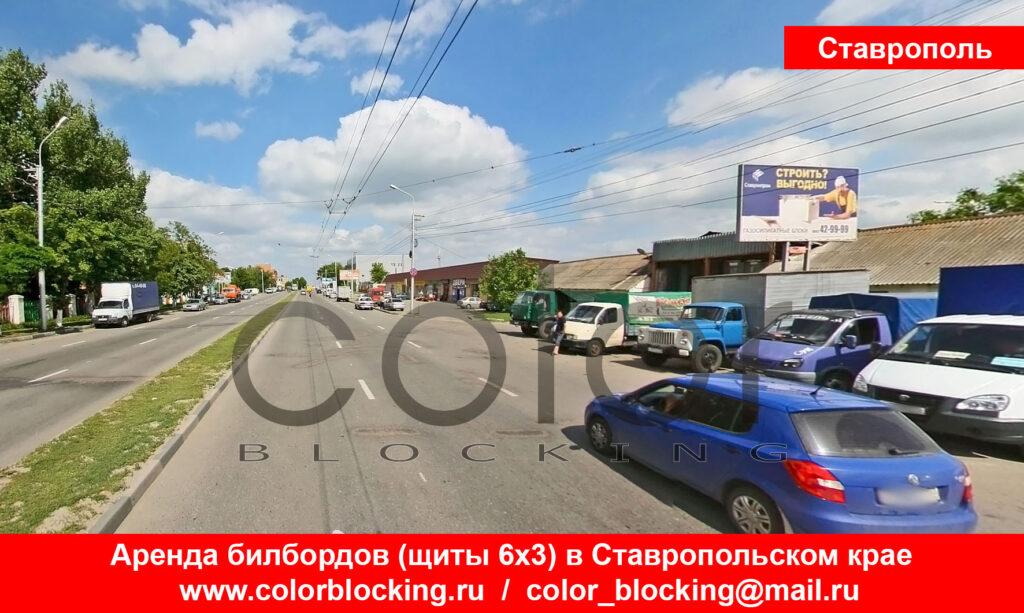 Реклама на билбордах в Ставрополе трасса