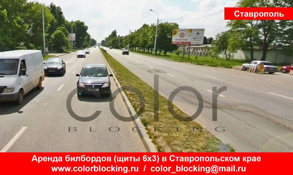 Реклама на билбордах в Ставрополе шоссе