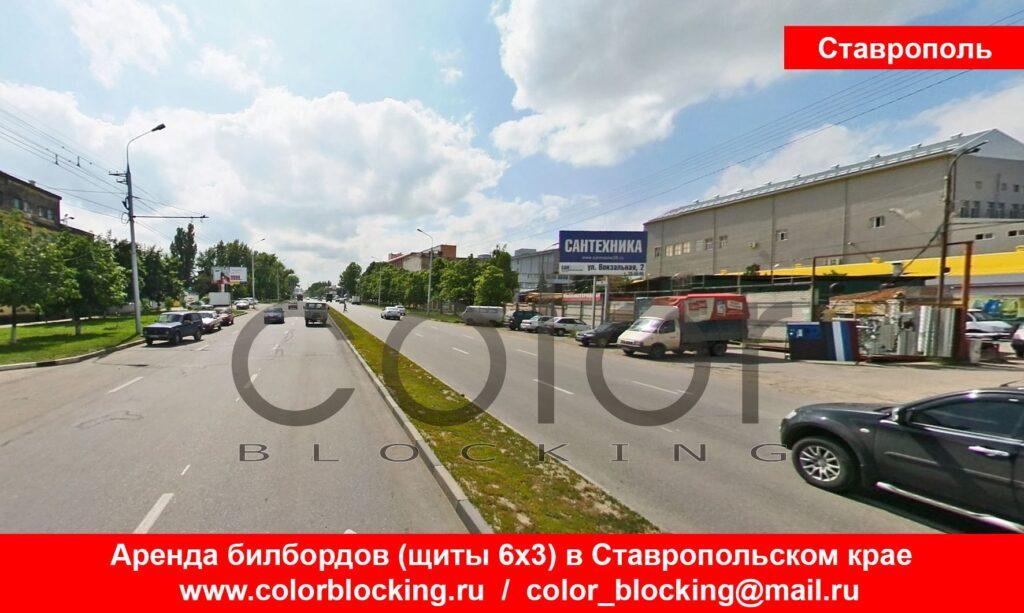Реклама на билбордах в Ставрополе Р-217
