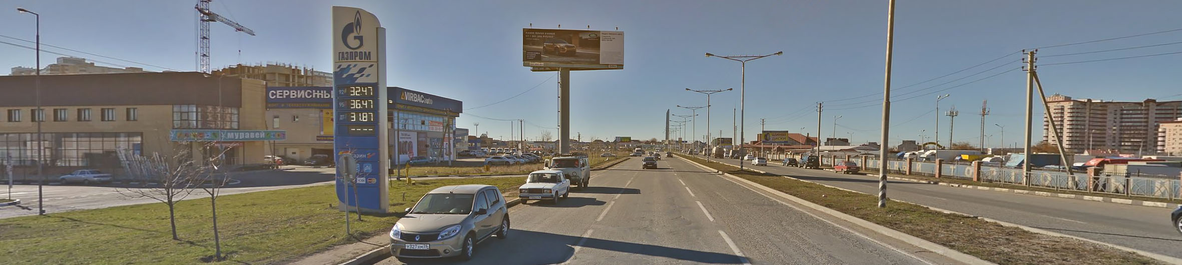 Реклама на билбордах в Ставропольском крае Ставрополь