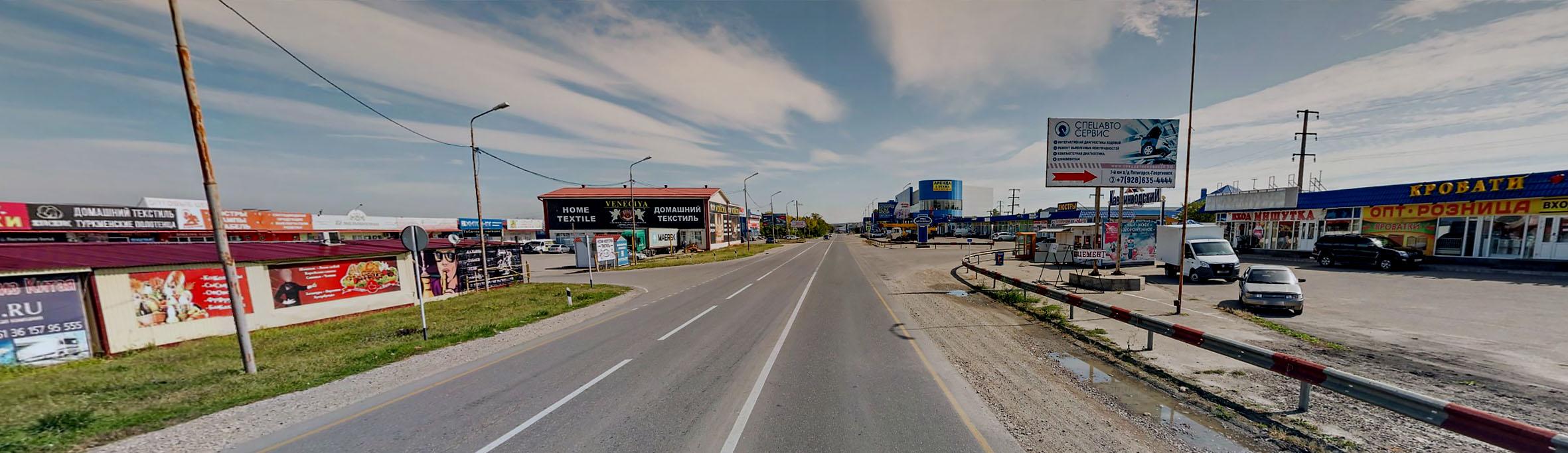 Реклама на билбордах в Ставропольском крае КМВ