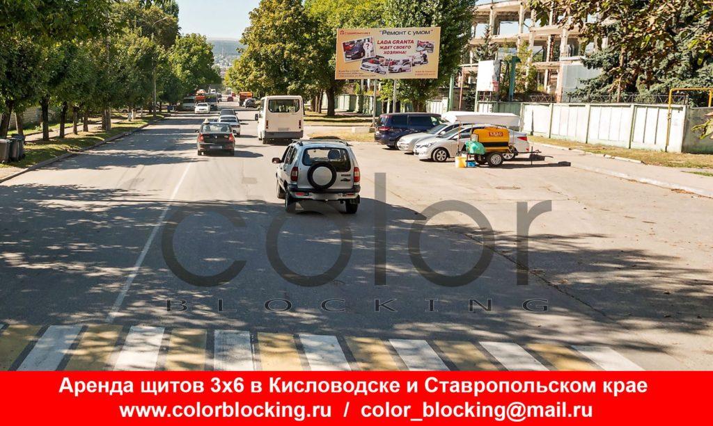 Реклама на билбордах в Кисловодске Фоменко