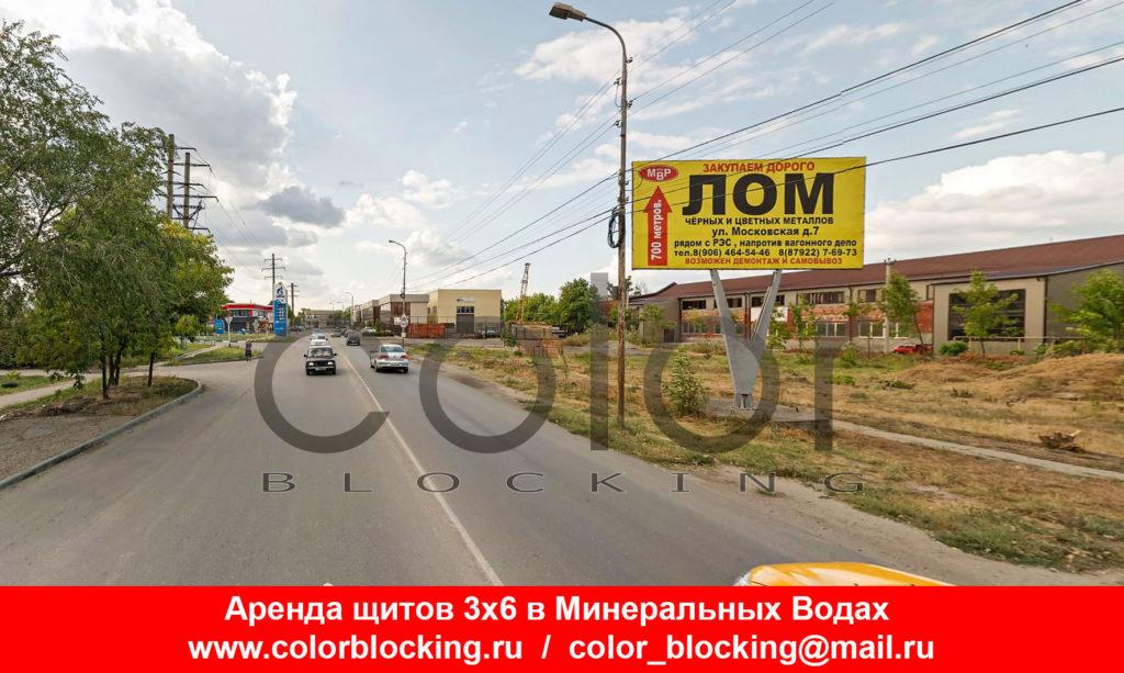 Реклама на билбордах в Минеральных Водах Московская