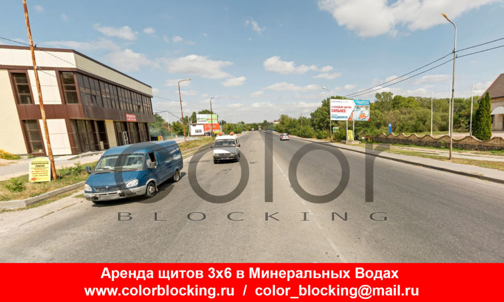 Реклама на билбордах в Минеральных Водах Мостовая